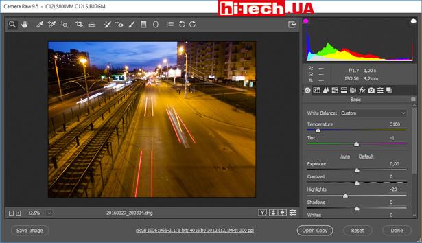 Обработка RAW-файла, полученного с помощью Samsung Galaxy S7 в редакторе Adobe Camera Raw