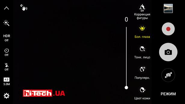 Селфи-камера Samsung Galaxy-S7