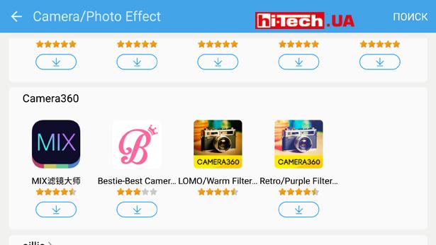 Если недостаточно встроенных фильтров для фото, дополнительные можно загрузить из Интернета