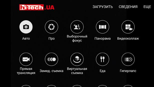 Выбор режимов съемки Samsung Galaxy S7