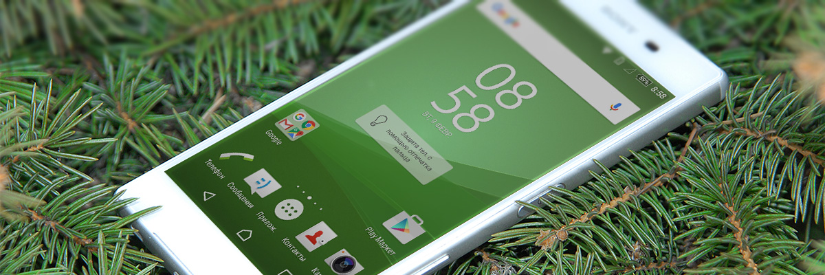 Тест смартфона Sony Xperia Z5