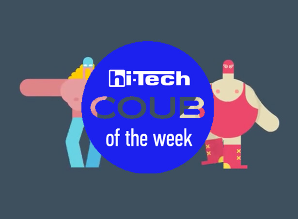 coub of the week htua 9-04-16