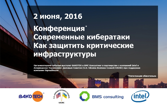 Conference-Bacotec-BMS-consulting