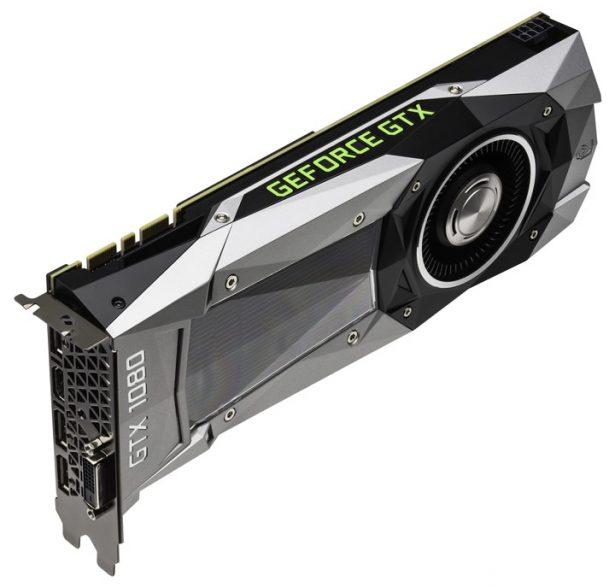 NVIDIA GeForce GTX 1080 2