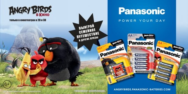 Panasonic_Angry birds-batteries-01
