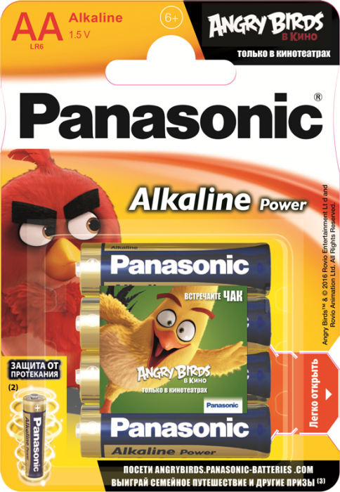 Panasonic_Angry birds-batteries-04