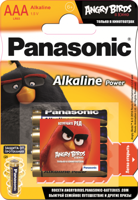 Panasonic_Angry birds-batteries-05