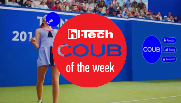 coub of the week 28-06-16