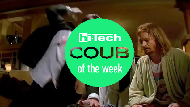 coub of the week 7-05-16