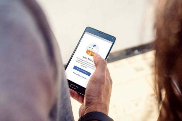 Компания социальная сеть Facebook подвела финансовые результаты 2017