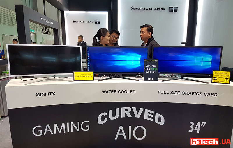 Curved gaming all in one at Computex 2016 01