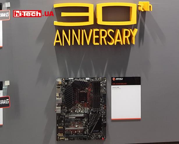 Материнская плата MSI на чипсете Intel Z270