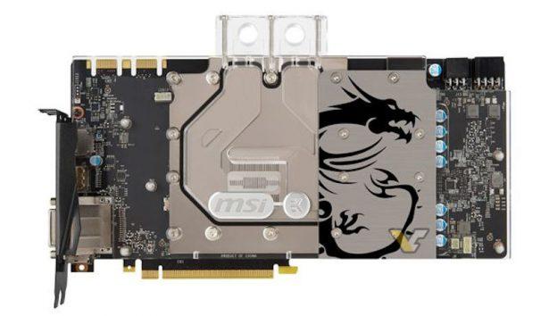 MSI GTX 1080 SEA HAWK EK