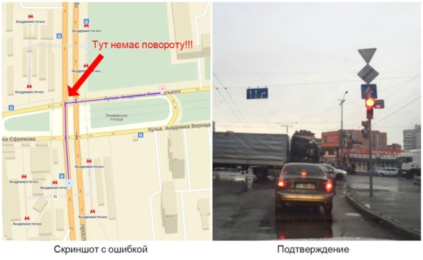 Яндекс объявляет конкурс для украинских водителей