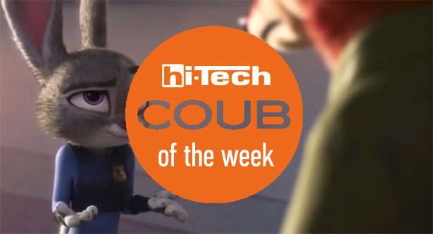 coub of the week 4-06-16