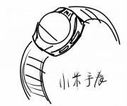 mi-smartwatch-sketch_1