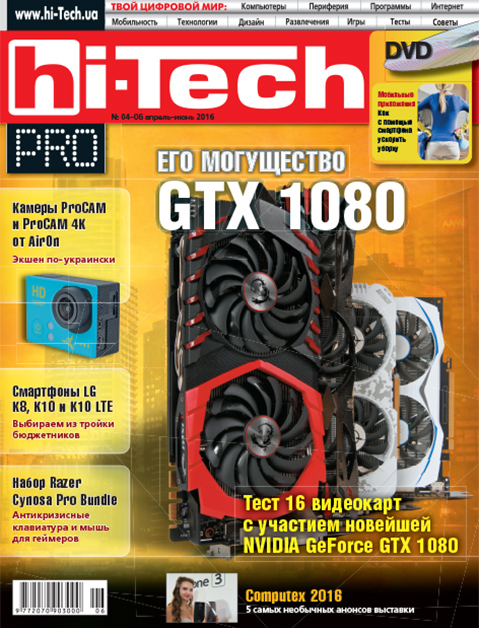 HT-Cover#2016-04-fin