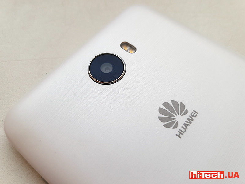 Huawei Y5II 01