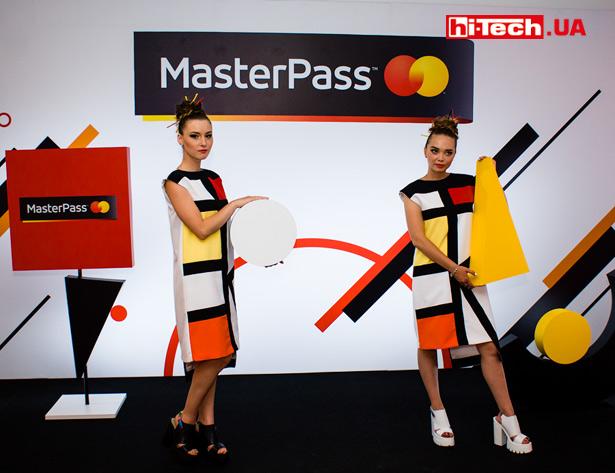 Запуск MasterPass в Украине