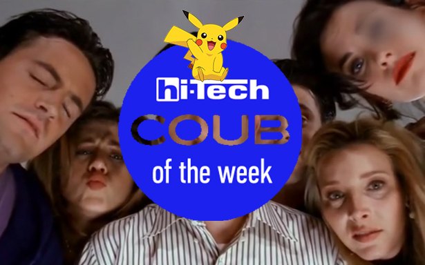 best coub of the week pokemon go 16-07-16