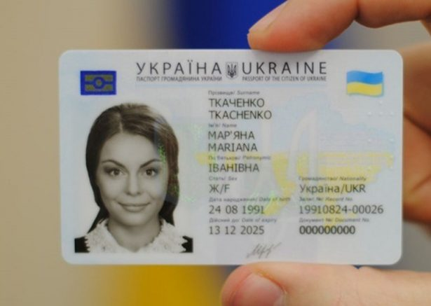 id cars passport Ukraine