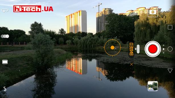 Основной экран режима камеры в Huawei P9