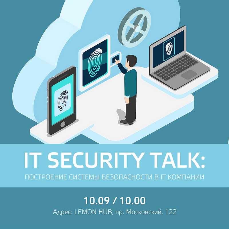 IT security talk