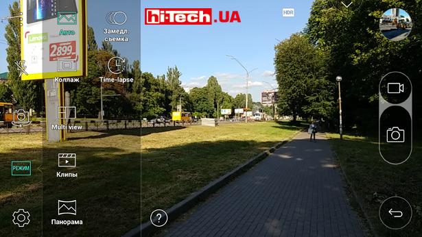 LG-G5-se-cameraScreenshot_3