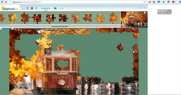 Puzzle-05