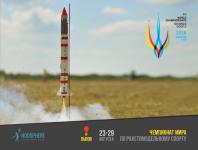 Rocket championship Lviv-00