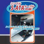 SPGT3_660x495