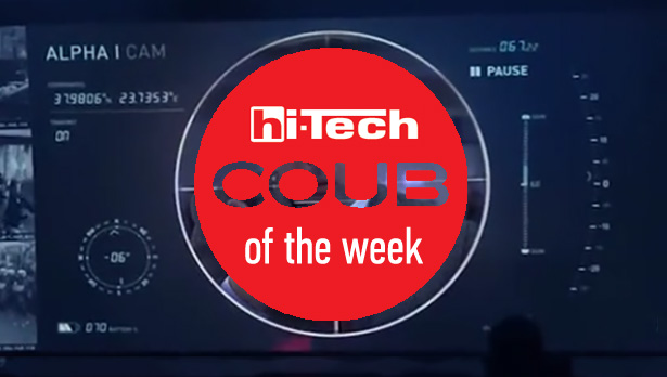 coub of the week htua 27-0802016