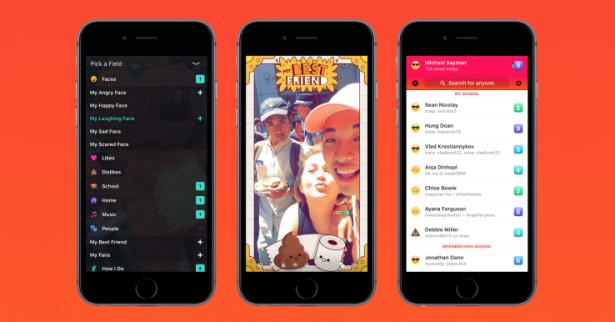 Facebook выпустил приложение для подростков