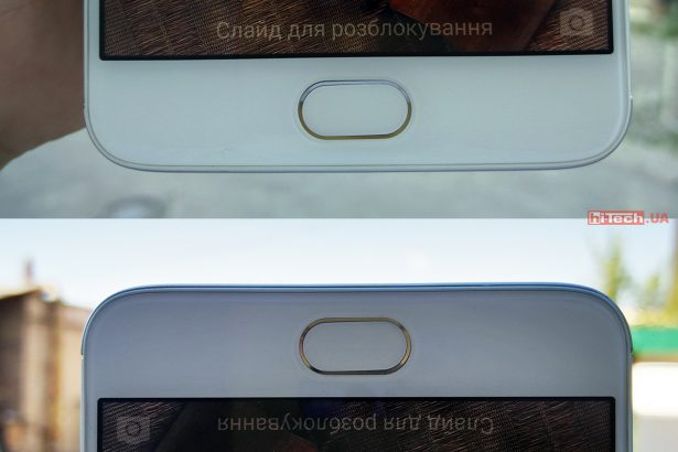 meizu m3 note home button