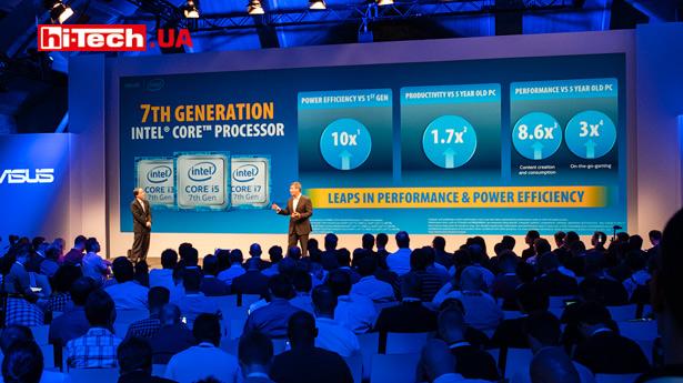 Презентация процессоров Intel Core седьмого поколения