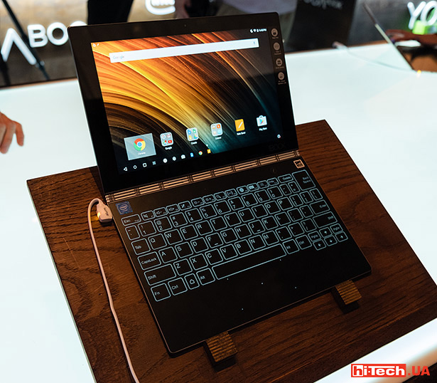 Lenovo Yoga Book на выставке IFA 2016
