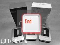 28_neffos-tp-link_vezd2_end