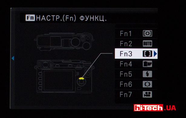 Fujifilm X-E2S позволяет запрограммировать на свой вкус до семи кнопок, размещенных на корпусе камеры