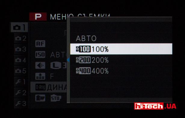 Fujifilm X-E2S HDR