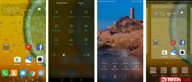 Интерфейс Huawei nova Plus
