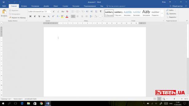 Окно Microsoft Word 2016 на экране с высоким разрешением масштабируется без никаких проблем