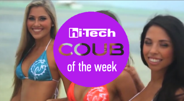 coub-of-the-week-1-10-16-htua