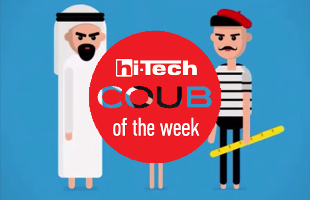coub-of-the-week-8-10-16-ht-ua