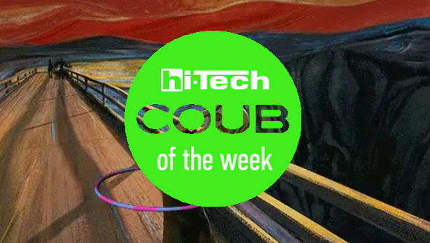 coub-of-the-week-ht-ua-15-10-16