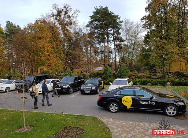 Яндекс.Такси начало работать вХарькове