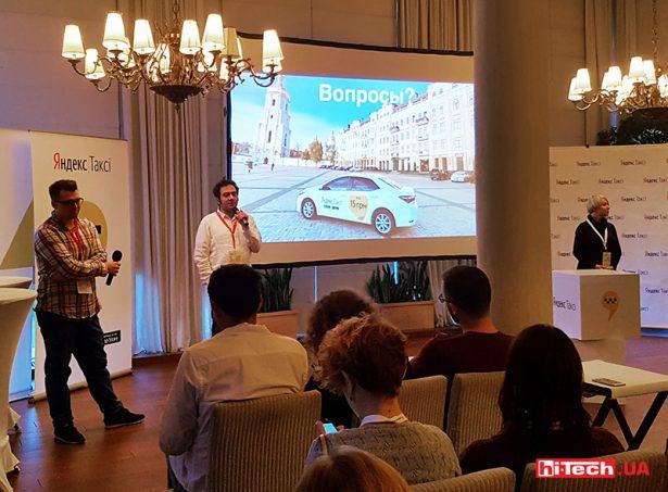 yandex-taxi-kiev-2
