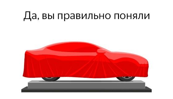 Сервис Яндекс.Такси вышел на украинский рынок