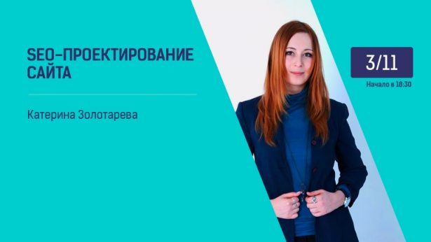 zolotareva_invega