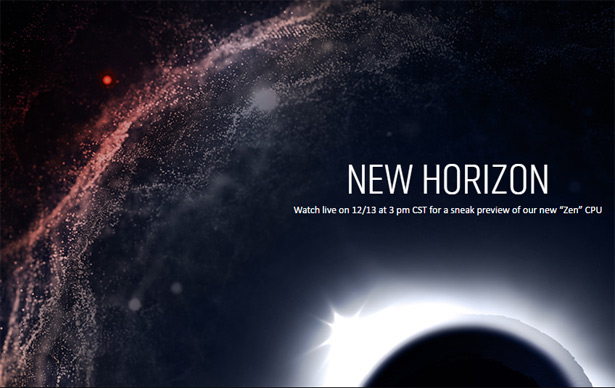 AMD New Horizon 13 декабря