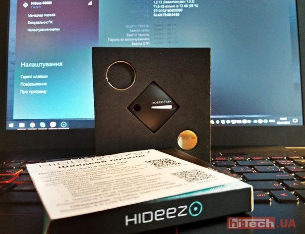 hideez-keykey-1-st101-05